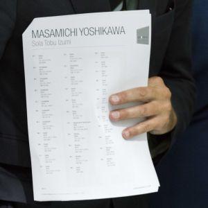 masamichi-12.jpg